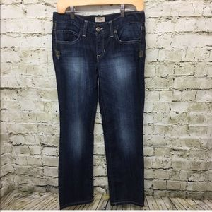 🌻 Gap Dark Wash Distressed Straight Leg Jeans